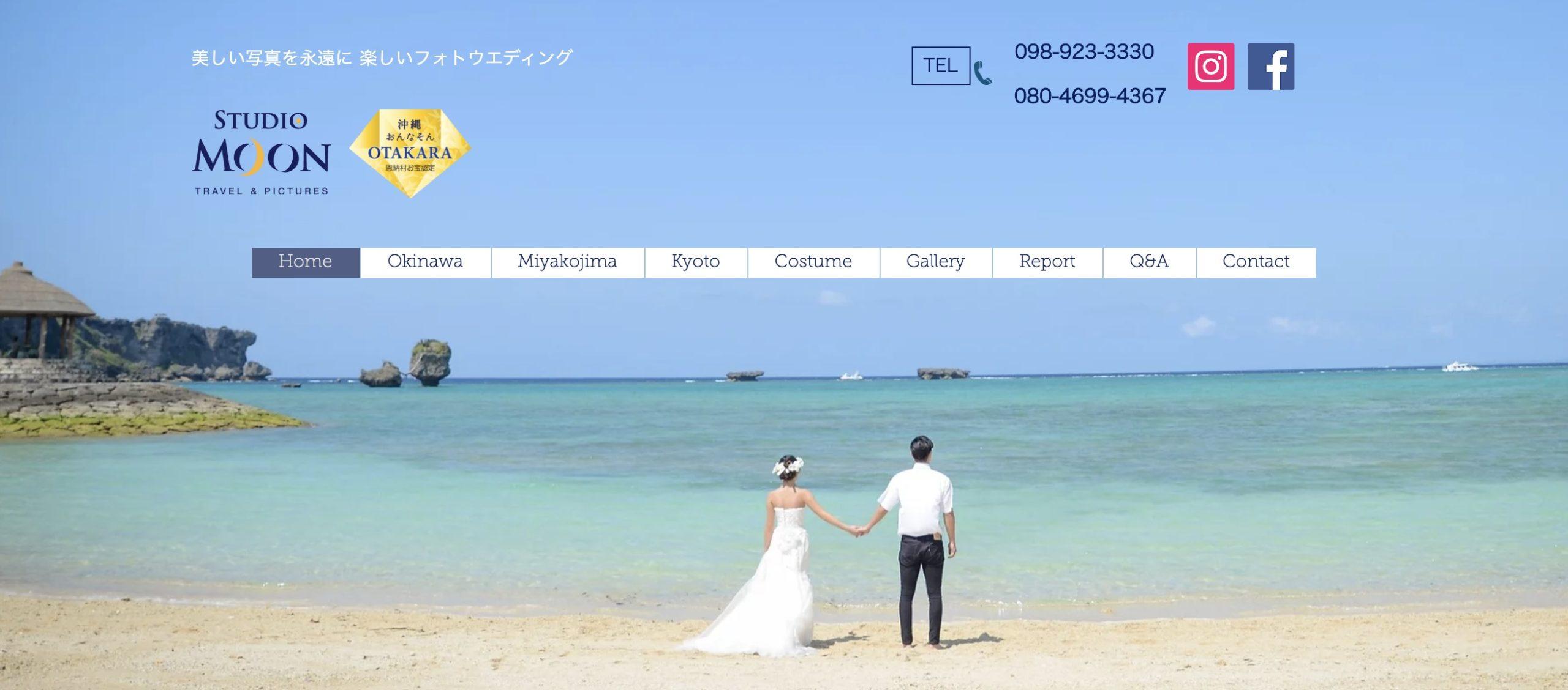 スタジオムーン Travel & Pictures