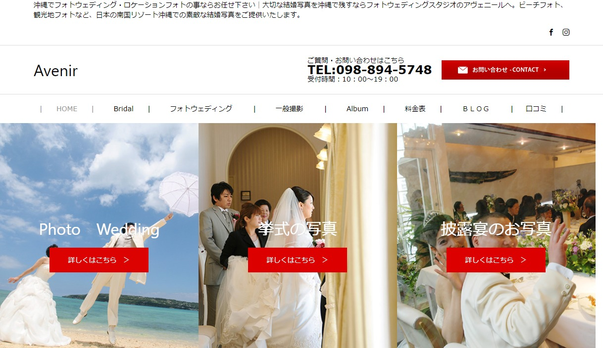 bridal-photo.okinawa
