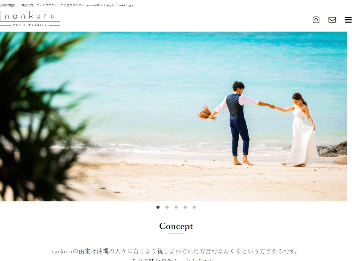 nankuru Photo Wedding