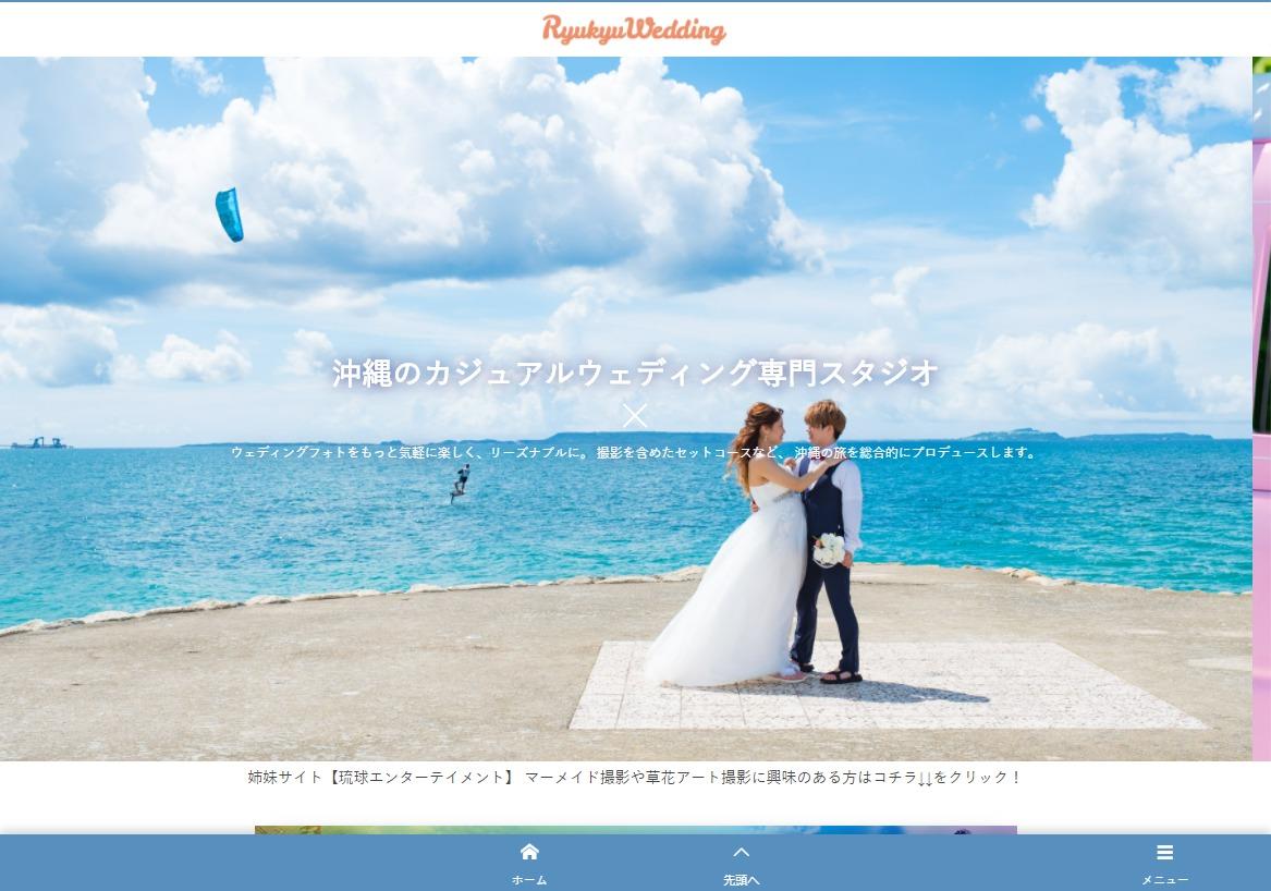 ryukyu-wedding