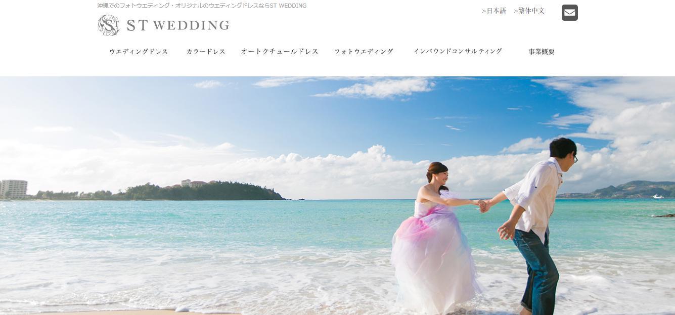 st-wedding