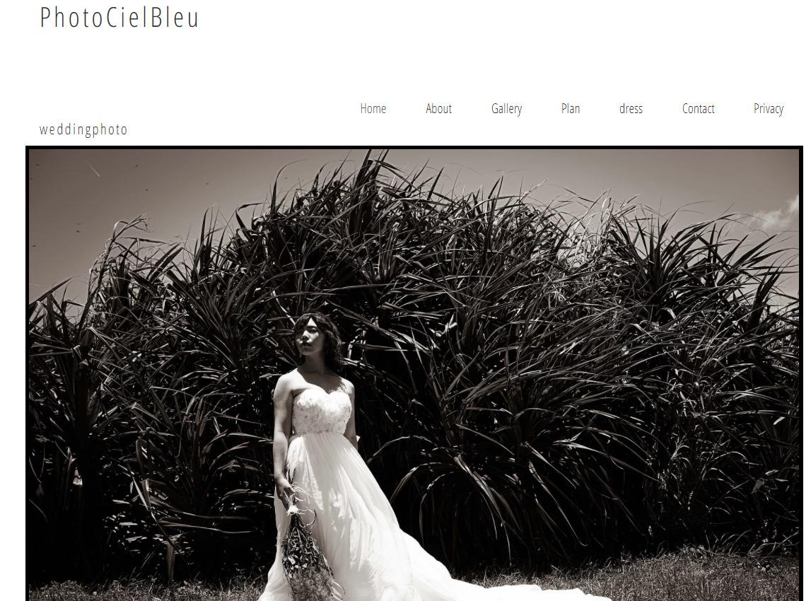 Photo Ciel Bleu
